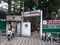 Mohun Bagan Athletic Club, founded 15 August 1889, is an Indian sports club best known for its association football team, one of the oldest football clubs in Asia. 01.jpg