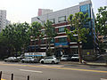 Mok 4-dong Comunity Service Center 20140528 151417.JPG