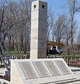 Monument in Srednyaya Akhtuba.JPG