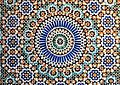 Mosaic - Mosquée de Paris.jpg