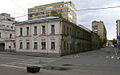 Moscow, Bolshoy Tatarsky Lane 6.jpg