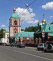 Moscow, Goncharnaya Street Church.jpg