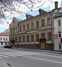 Характеристику с места работы в суд Съезжинский переулок купить трудовой договор Миусская 1-я улица