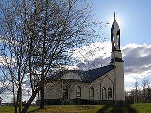 Nadym - Image: Mosque Nadym