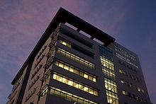 Picture of Secchia Center building at dusk