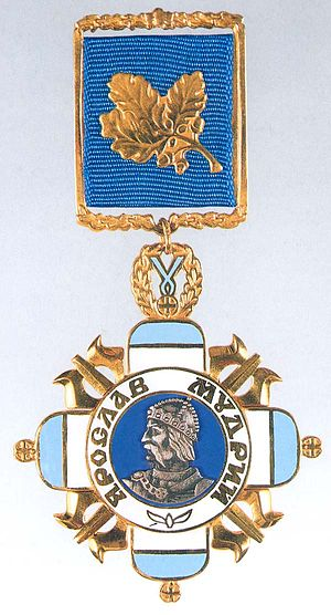 Order of Prince Yaroslav the Wise - Image: Mudryj 4