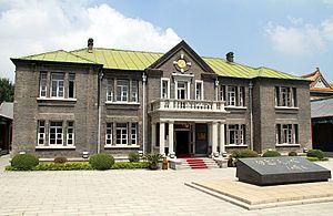 寛城区's relation image