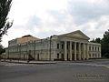 Mykolaiv Art Russian Drama Theatre.jpg