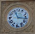 Mysore-clockface.jpg