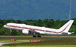 N757HW Boeing B757-225 B752 - Honywell (27291948356).jpg