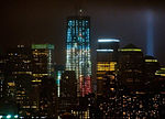 NYC World Trade Center Tribute in Light 2011.jpg
