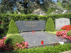 Véra Nabokov - The grave of the Nabokovs at Cimetière de Clarens (Switzerland)