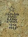 Nadgrobni spomenik Marka Kulića 3.JPG