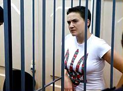 """Résultat de recherche d'images pour """"free savtchenko"""""""