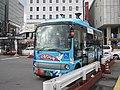 Nagaden Bus Gururin-go.JPG