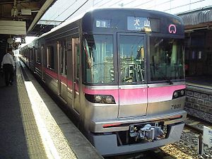 Nagoya Municipal Subway 7000 series