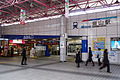 Nagoya Railroad - Kanayama Station - Ticket Gate - 02.JPG