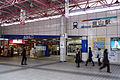 Nagoya Railroad - Kanayama Station - Ticket Gate - 02.JPG