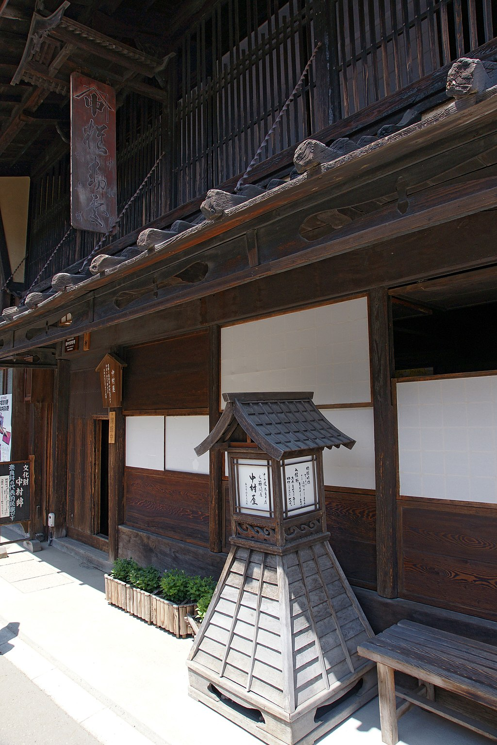Nakasendo Narai-juku11n4272