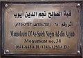 Nameplates in Islamic Cairo 10.jpg
