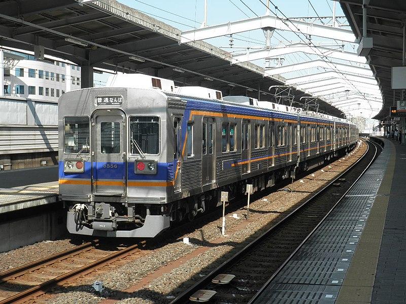 File:Nankai3556.JPG