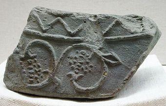 奈良からのツルおよびブドウのスクロール, 7世紀.