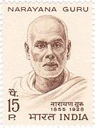 Narayana Guru 1967 stamp of India.jpg
