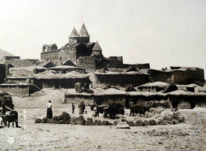 Narekavank - Image: Narekavank 1911