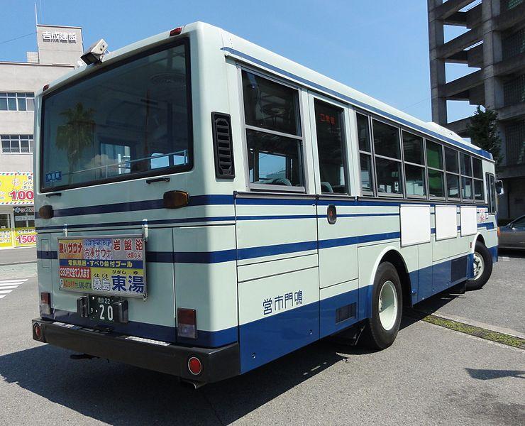 File:Naruto City Bus 0206 rear.jpg