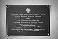 Nathaniel West Bldg 1 Plaque.jpg