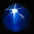 Natural History Museum - Star of Asia Sapphire (close crop).jpg