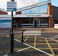 Neath railway station main entrance (geograph 6359557).jpg