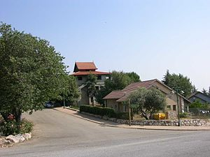 Neve Ativ - Image: Neve Ativ Houses