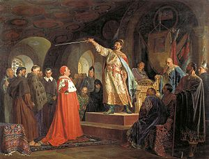Roman the Great - Roman of Halych receives an ambassador from Pope Innocent III (painting by Nikolai Nevrev)