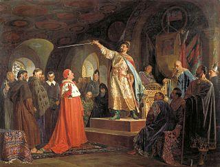 Ruthenian prince
