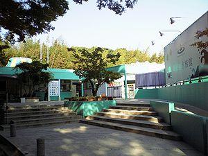 NewYashimaAquarium.JPG