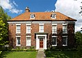 New Hall, Barton Upon Humber - geograph.org.uk - 1275304.jpg