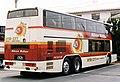 Nihonkotsu aeroking U-MU525TAkai ria.jpg