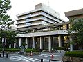 Nishinomiya city-office.jpg