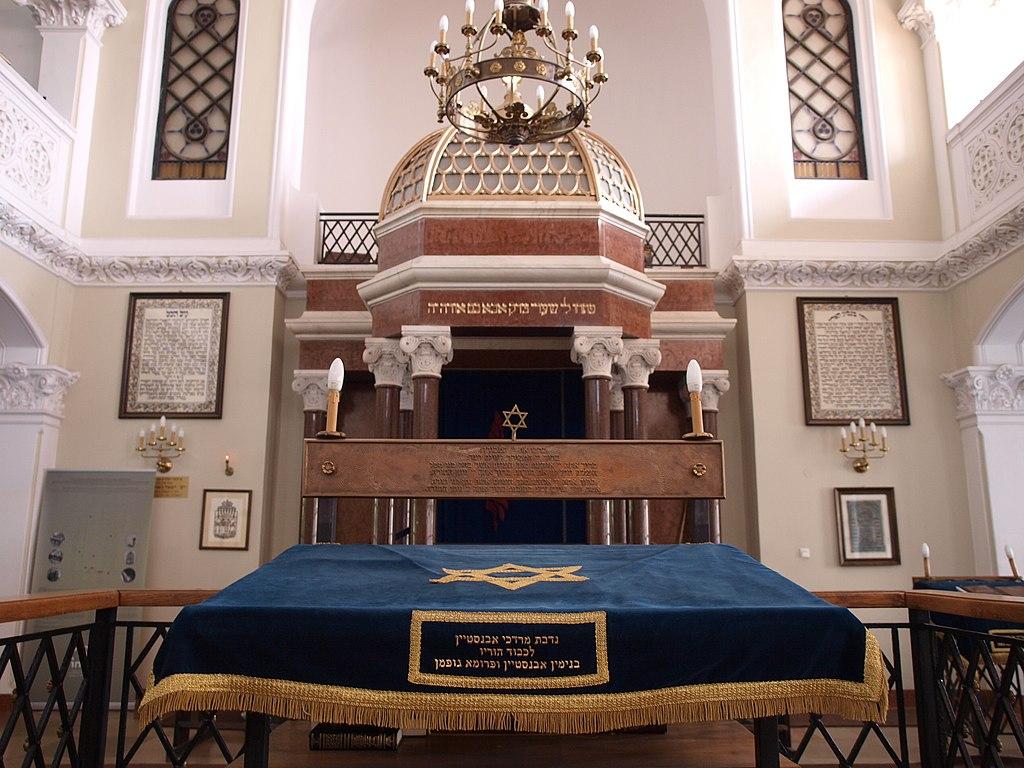 Intérieur de la synagogu Nozyl de Varsovie - Photo de tomislav medak
