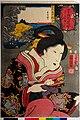 No. 63 Mimasaka Takada shi ishi 美作高田坂視右 (BM 2008,3037.02149).jpg