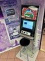 Norsk Tipping Multix Joker Poker spilleautomat, Ågotnes Bensin og Storkiosk, Sotra 2017-10-31 b.jpg
