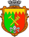 Coat of arms of Нова Борова
