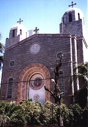 Our Lady of Lebanon - Melkite Church of Our Lady of Lebanon in Fortaleza, Brazil