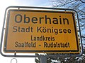 Oberhain Ortsschild.jpg
