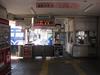 Ohmi Railway ticket gate.JPG