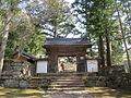 Okazaki-Tenonji-2.jpg