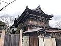 Old kakuta clinic.jpg