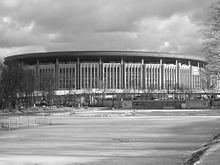 Olympic Stadium in Moscow.jpg