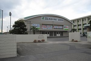 Onomichi junior high school and high school.JPG